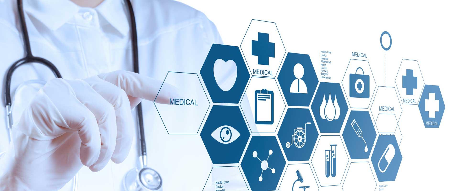 Медицински улуги на които  може да се доверите!
